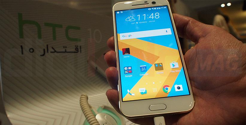 HTC_10_Event2